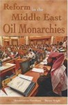 reform-in-middle-east-oil-monarchies-anoush-ehteshami-hardcover-cover-art-98x150